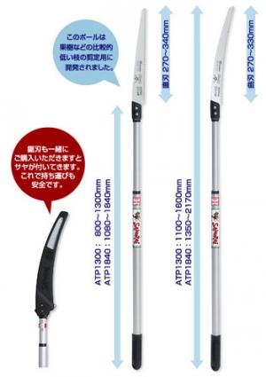Телескопическая ручка L=1080-1840мм с изгнутой пилой GC331 L=330мм 2пр.