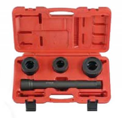Набор для снятия и установки внутреннего рулевого шарового шарнира D=30-45мм., 4 предмета