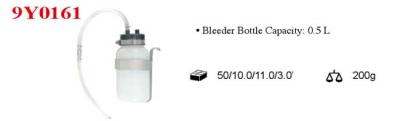 Ёмкость для сбора сливаемой тормозной жидкости 0,5л.