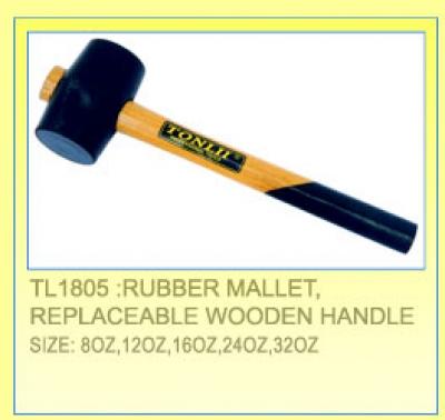 Молоток резиновый со сменной деревянной ручкой 340г.