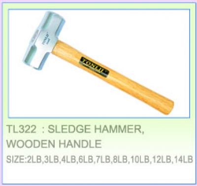 Кувалда 1350г.со скруглённым квадратным двусторонним бойком на короткой деревянной ручке.