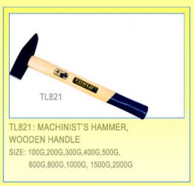 Молоток 1000г с квадратным и плоским бойками на деревянной ручке.
