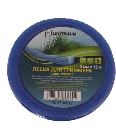 Леска для триммера клевер витая 3.00mm x 12m (Twistop) в блистере